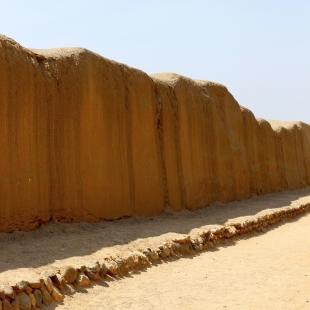 Murailles de Chan Chan